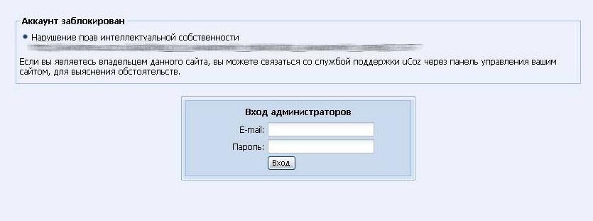 Сайт где на фото делать надписи